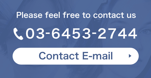 Please feel free to contact us