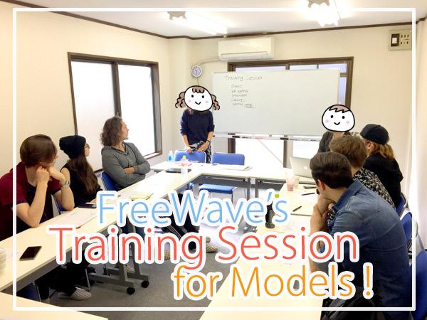 外国人モデルのモデル教育クラス開催の様子(写真)