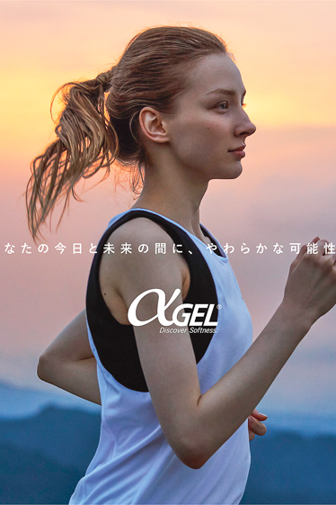 外国人モデル アラの写真7