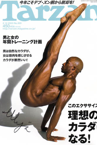 外国人モデル/外国人俳優/外国ダンサー・パフォーマー イリヤの写真3