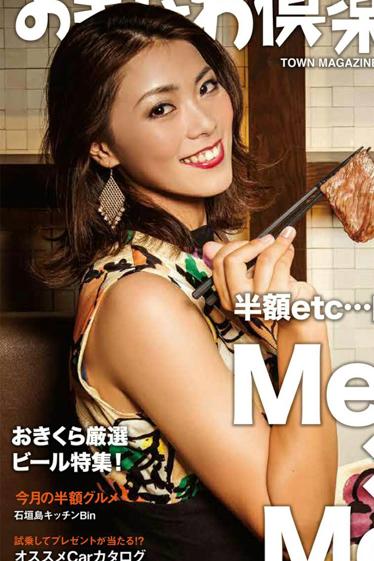 外国人モデル ナカモトユリカの写真3
