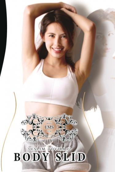 外国人モデル/外国人俳優 アイリーンの写真4