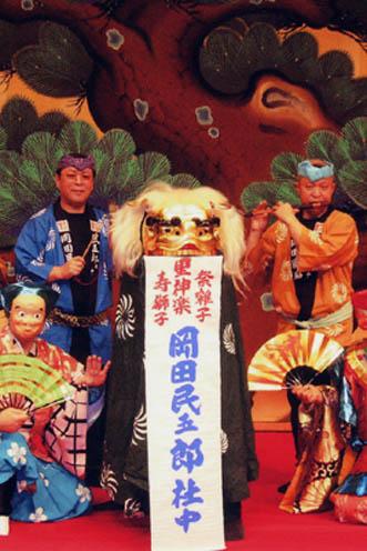 外国人ダンサー・パフォーマー 獅子舞(江戸里神楽)の写真1