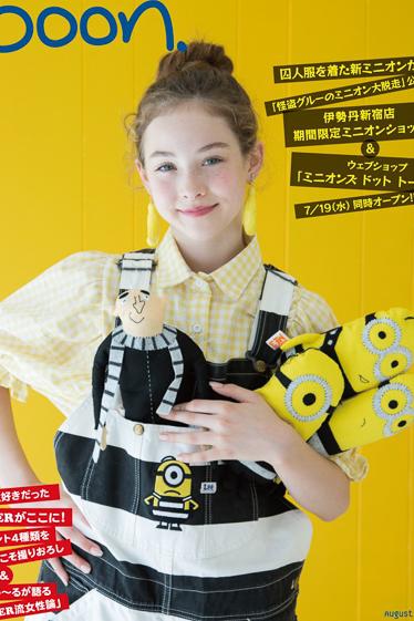 外国人モデル ライリーの写真2