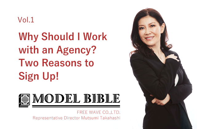 Why Should I Work with an Agency? Two Reasons to Sign Up!