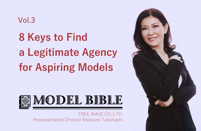"""""""8 Keys to Find a Legitimate Agency for Aspiring Models""""title image"""
