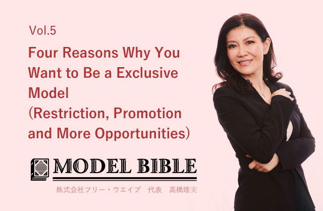 """Four Reasons Why You Want to Be a Exclusive Model (Restriction, Promotion and More Opportunities)""image"