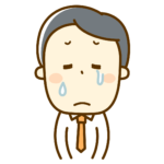 泣いているビジネスマンのイラスト