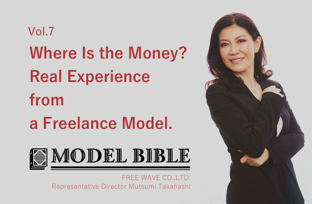 Where Is the Money? Real Experience from a Freelance Model.