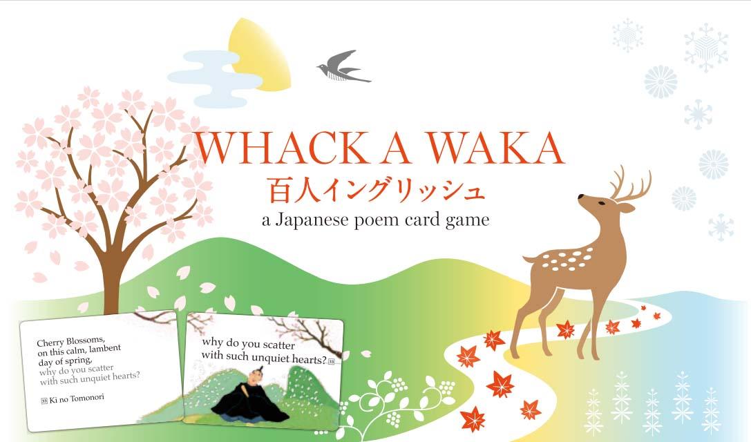 """世界初の英語版""""百人一首かるた"""" 「WHACK A WAKA 百人イングリッシュ」が7月に販売予定!"""