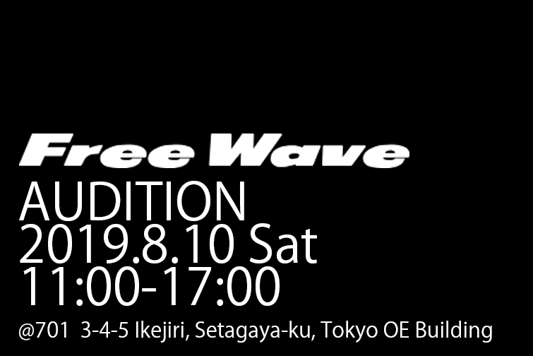 FreeWave Audition