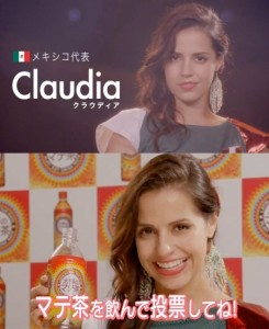 ClaudiaMatecha