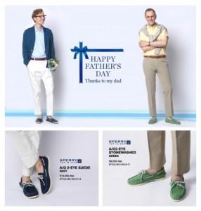 2014_5ABC MART 2014父の日企画 グラフィック広告