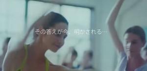 2014_7ペプシネックス ゼロ『ダンサー』篇3