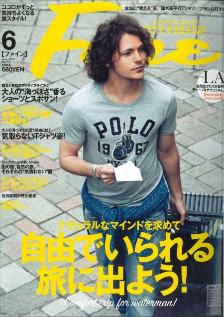 201506_雑誌FINE2015年6月号-1