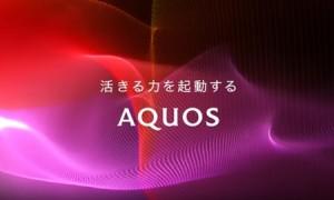 スマートフォンAQUOS「活きる力を起動する」 - YouTube (4)