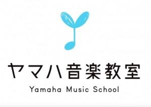 【ヤマハメソッド】Support!4世界に広がるYamahaメソッド。 - YouTube (1)