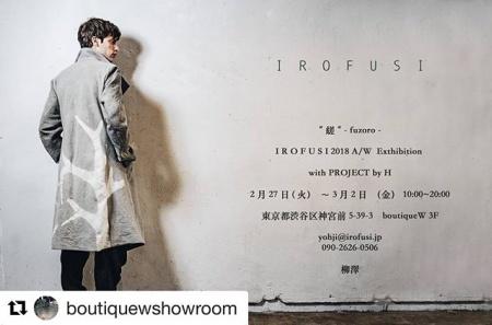 irofushi展示会