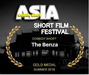 AsiaShortFilmFestival-TheBenzaアワード