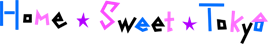 NHK ワールドJAPAN「HomeSweetTokyo2」のロゴ画像